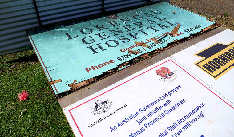 The UN Refugee Agency recently found Lorengau General Hospital on Manus Island was 33% over capacity. (Image: Supplied)